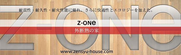 z-one